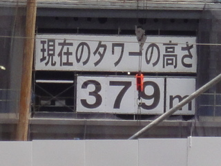 DSC00184_.JPG
